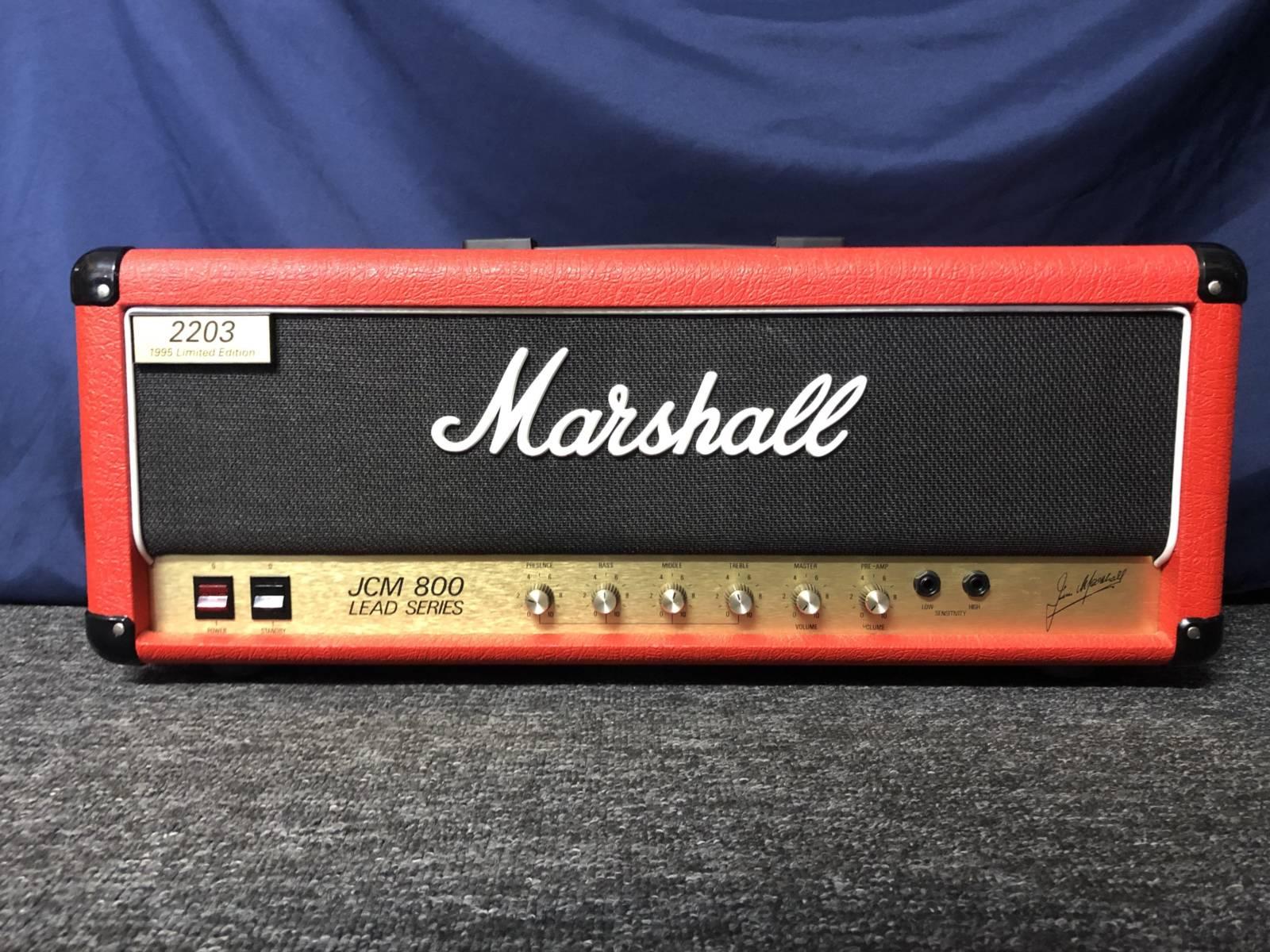 800 marshall jcm Marshall JCM800